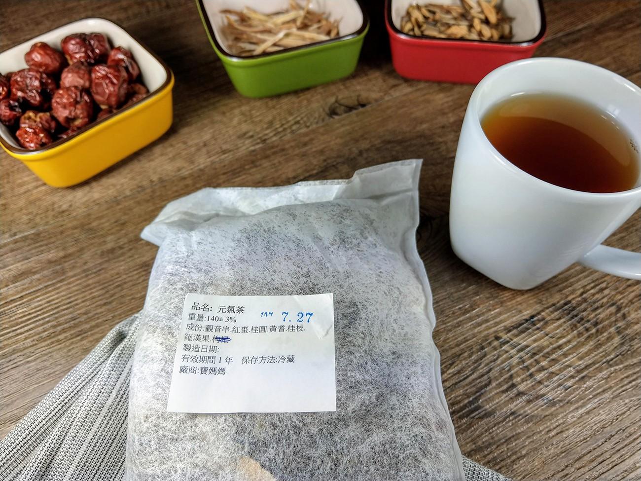 養肝茶包7大包可煮35000CC的量
