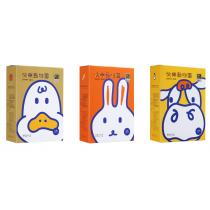 烘焙客寶寶營養餅乾9種口味 買10盒送1盒口味可任選(免運費)
